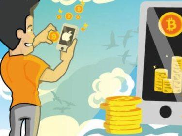 guadagnare-con-i-bitcoin