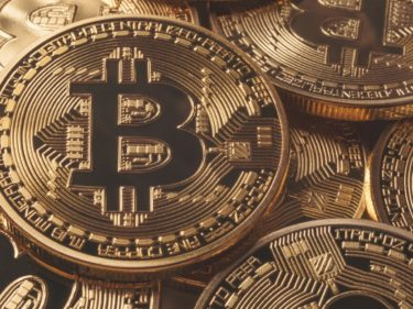 bitcoin-opinioni