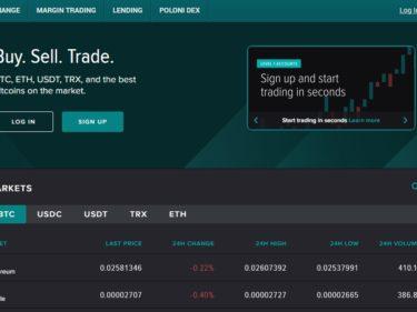Basi del trading per imparare a investire - CorsoTradingOnline.net