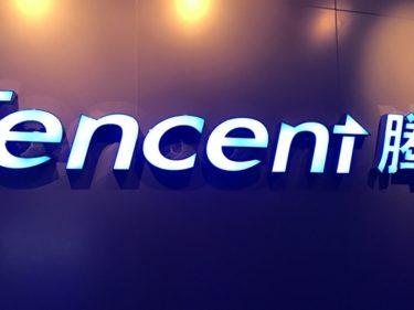 comprare azioni tencent