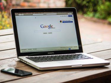Comprare azioni Google
