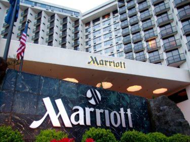 comprare azioni marriott